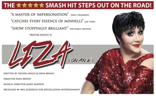 Liza on an E